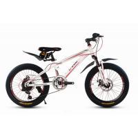 Велосипед KMS Lite MD170 белый/красный