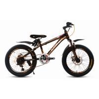 Велосипед KMS Lite MD170 черный/оранжевый
