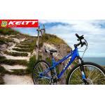 Велосипеды Келтт в Курске — наш ответ росту цен.
