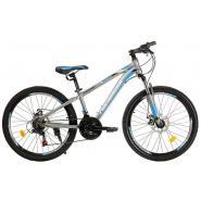 Велосипед Nameless S4300D 16'' 21ск, серый/синий