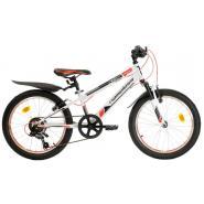 Велосипед Nameless S2000D 10,5' 6ск, серый/оранжевый