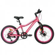 Велосипед Nameless S2200DW 12'', розовый/серый