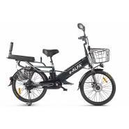 Велогибрид GREEN CITY e-ALFA GL черный-2388
