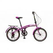 Велосипед HOGGER 'FLEX' V 7ск, сталь пурпурный