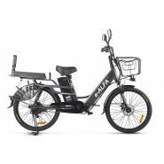 Велогибрид GREEN CITY e-ALFA LUX темно-серый-2398