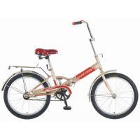 Велосипед NOVATRACK 24'', FS, скл., серый-красный