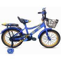 Велосипед Platin 1630-1 синий/желтый