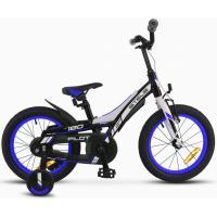 Велосипед STELS Pilot-180 9 арт.V010 черный/синий
