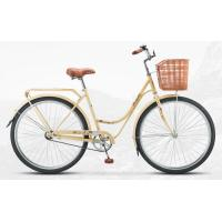 Велосипед Stels Navigator-325 20