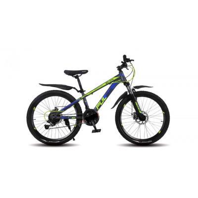 Велосипед PULSE MD300 алюм., серый/синий/желтый