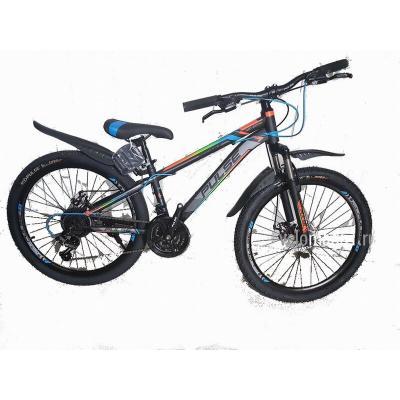 Велосипед PULSE MD2000 серый/оранжевый/синий